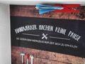 Geldgeschenk Verpackung Handwerker Werkzeug Gutschein Geschenk Mann Geburtstag Baumarkt Renovieren 3