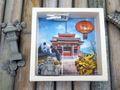 Geldgeschenk Verpackung China Asien Urlaub Reise Geldverpackung Buddha 3
