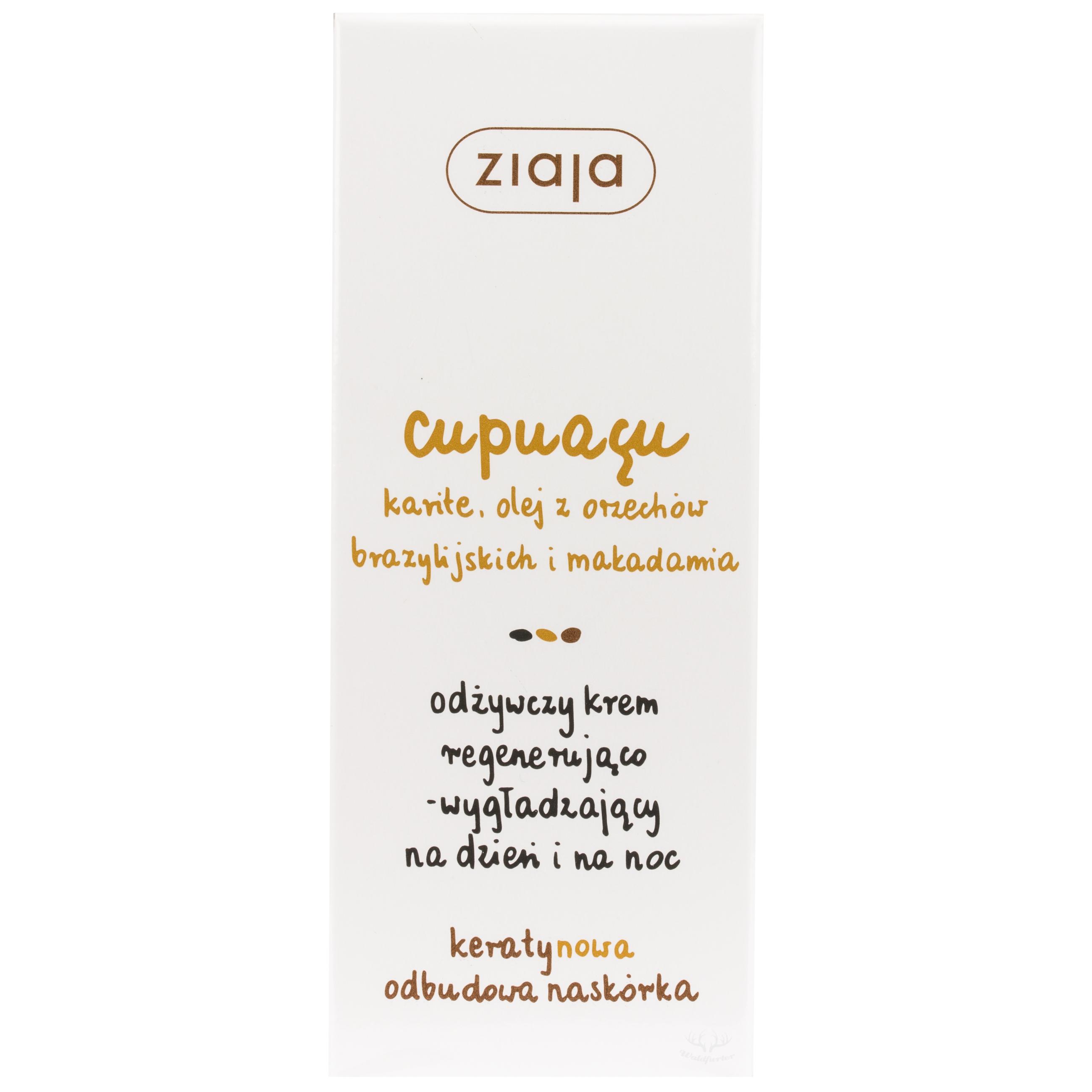 Cupuacu. Pflegecreme - Regenerierung und Glättung 50ml Für Tag und Nacht Ziaja