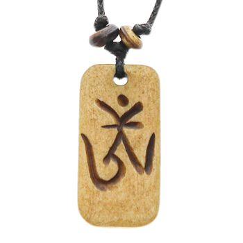 Om Manie Padme Hum Amulett schwarz ca. 3,5 cm – Bild 1