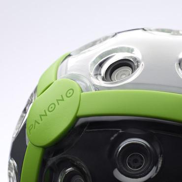 Panono Kamera – Bild 4