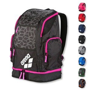 Detailbild Arena Spiky 2 large Backpack Rucksack 1E004 in red team
