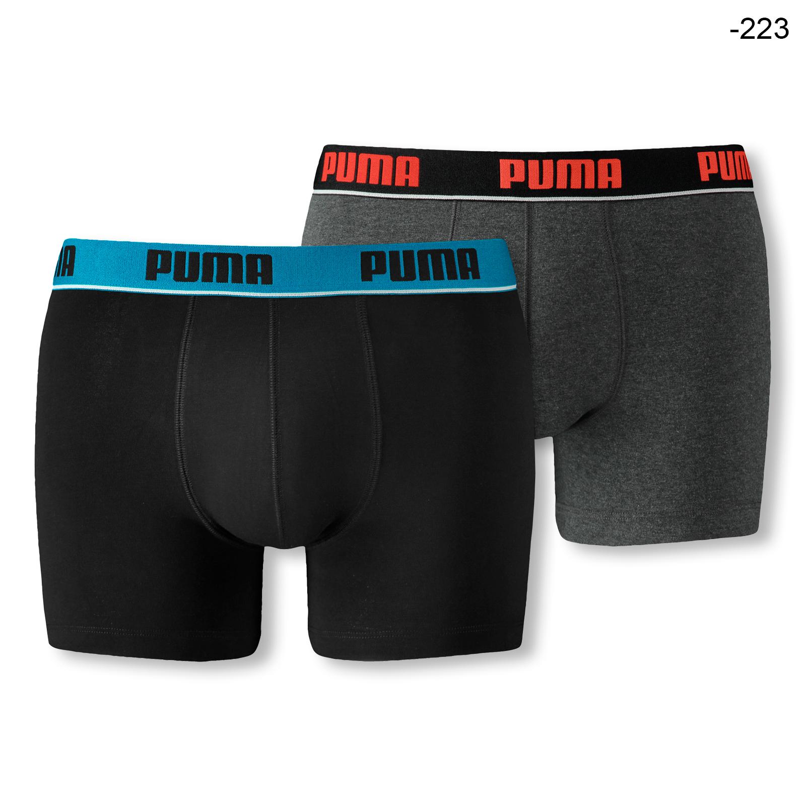 2er, 4er Pack PUMA Shorts Basic Stripe Elastic Boxer
