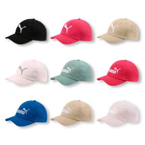 PUMA Basecap Mütze Kappe - Farbwahl