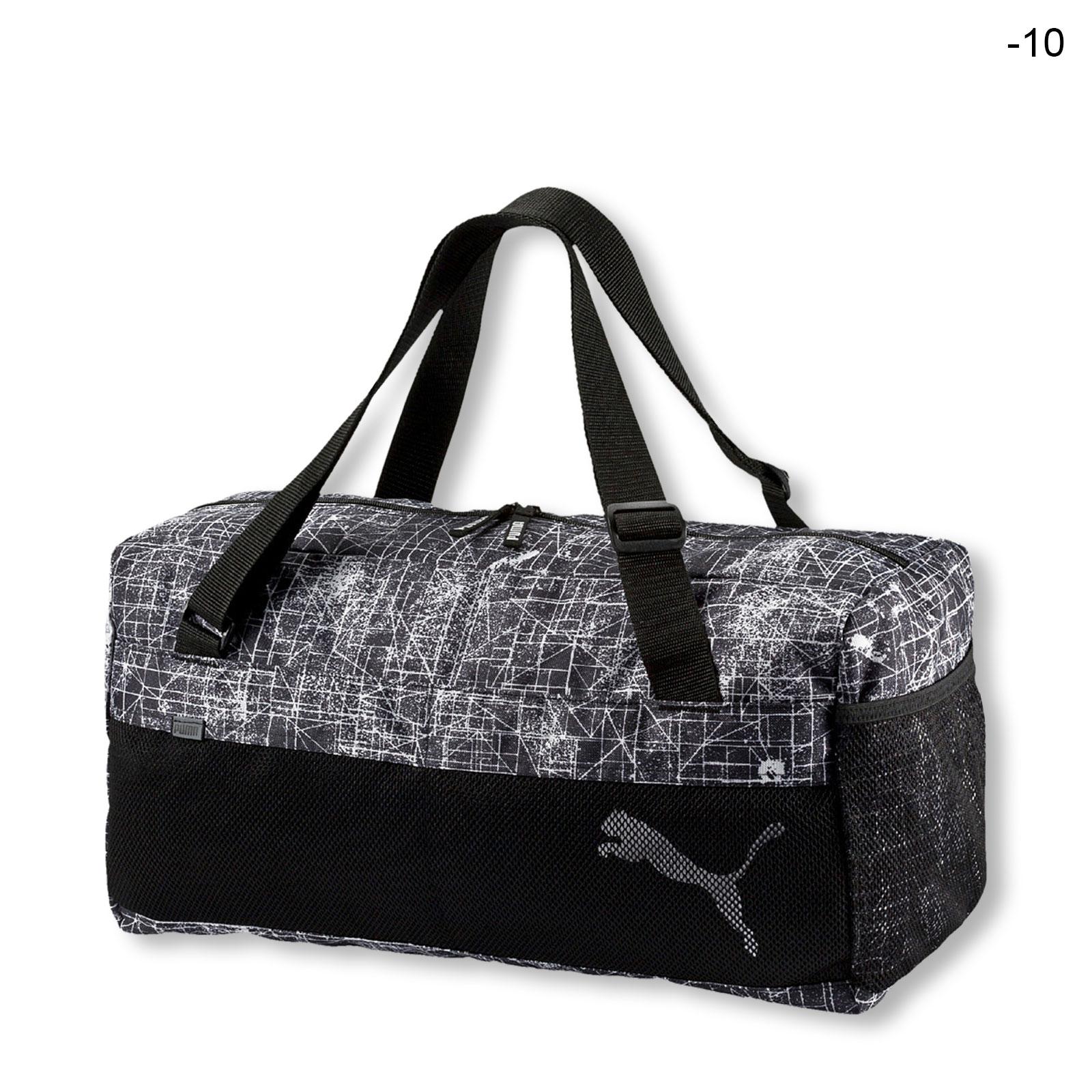 Sporttasche Fundamentals Sportsbag ll - Farbwahl | bonvenon