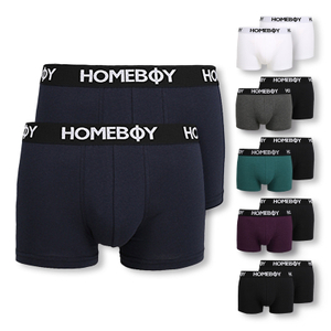 HOMEBOY 2er Pack Boxershorts Pants Forever Cotton - Farbwahl