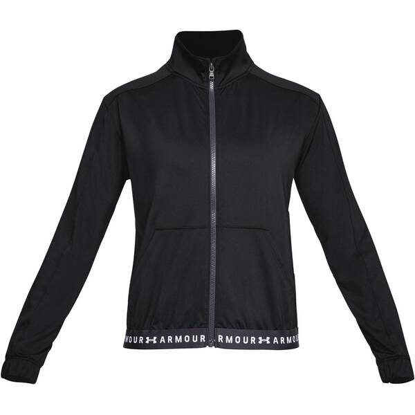 Under Amour UA HG ARMOUR FULL ZIP