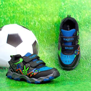 Chaussure de sport enfant, bleu