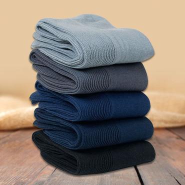 Gesundheits-Socken, 5 Paar, dunkel