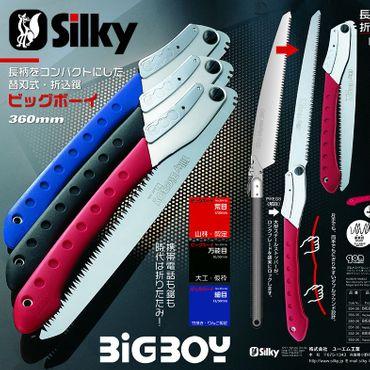 Silky Ersatzblatt für Silky Klappsäge BigBoy 360mm blau, fein – Bild 4