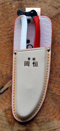 Okatsune 133 Lederholster für Gartenscheren 103 und 104 – Bild 2