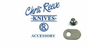 CHRIS REEVE LARGE CLIP INSERT FÜR SEBENZA 25 / INKOSI LARGE & SMALL