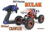 RC Auto HSP Crawler  Kulak 1/18