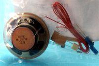 Elektronik Schaltung: Sirene 004