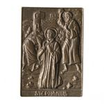 Stephanus Namenspatron-Bronzerelief (8 cm) 001