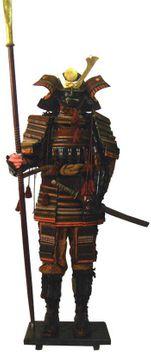Fudoshin Samurai Rüstung A037