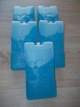 5 Kühlakku XL große Ausführung xtra large ca. 20 x 10,5 x 4 cm