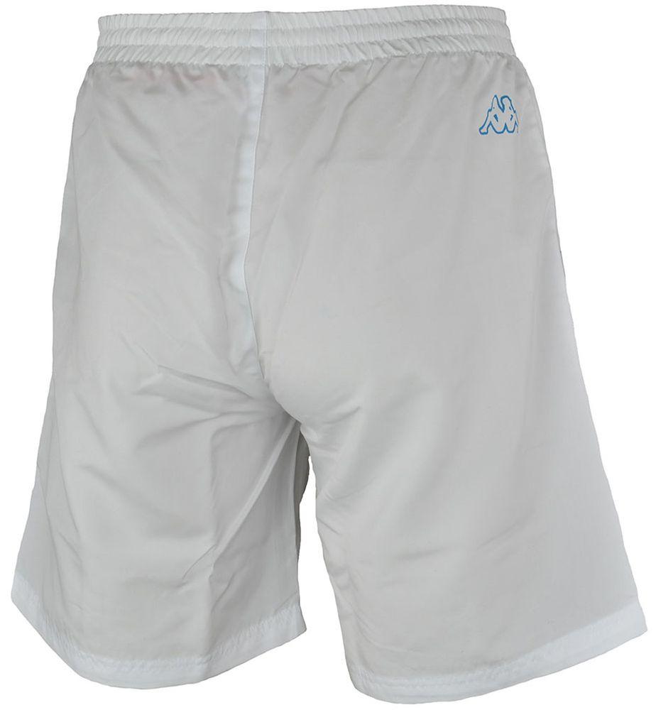 Kappa Radon Bermuda Herren Sport Lifestyle Short Kurze Hose Weiß – Bild 3