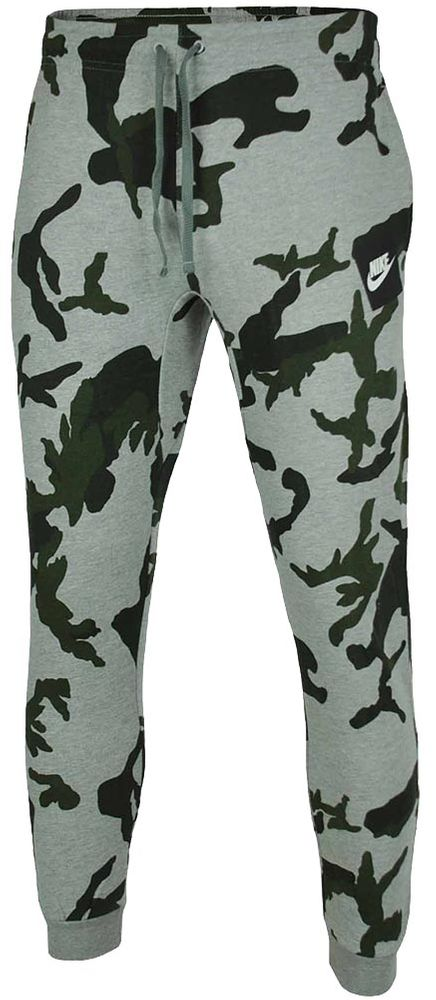 Nike Camo Skinny Pants cuffed Club Sweat Pants Herren Sporthose Trainingshose Grau