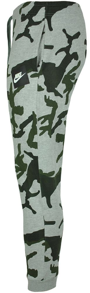 Nike Camo Skinny Pants cuffed Club Sweat Pants Herren Sporthose Trainingshose Grau – Bild 2