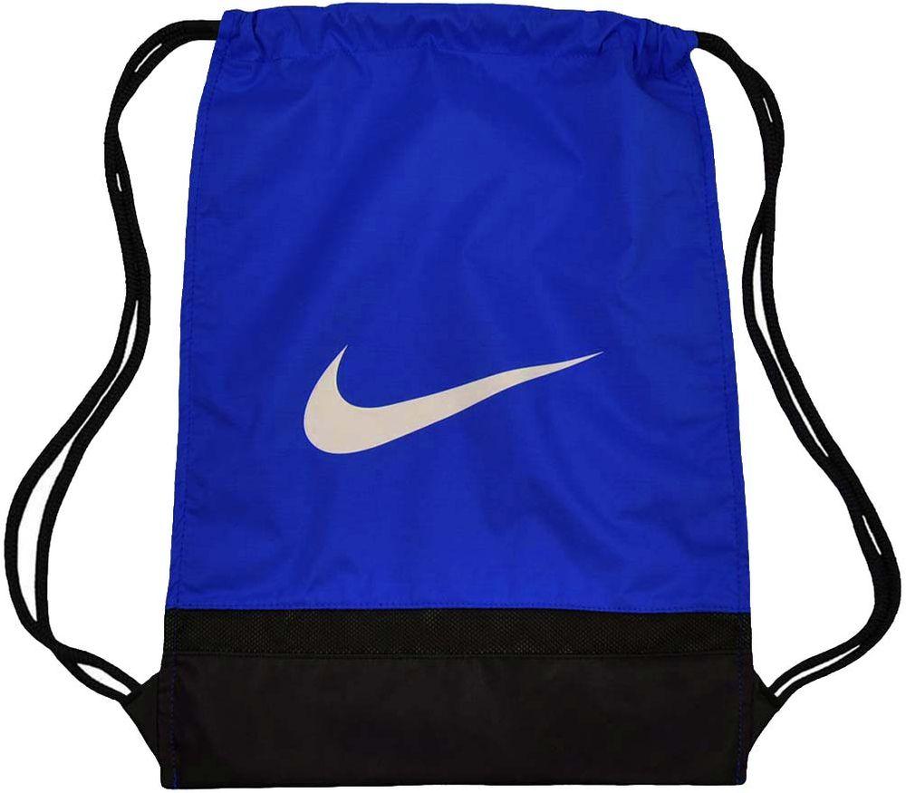 Nike NK Brasilia Gym Sack Gymnastic Gymnastik Beutel Turnbeutel Blau/Schwarz/Weiß – Bild 1