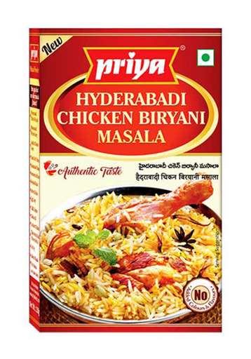 Priya Hyderabadi Chicken Biryani Masala - 50 Grams