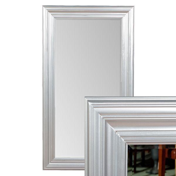 Spiegel KIM Silber 200x110cm