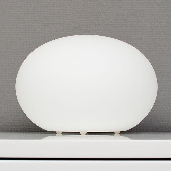LED Tischleuchte NABOO von Horstmann (Durchmesser ca. 22cm) – Bild 2