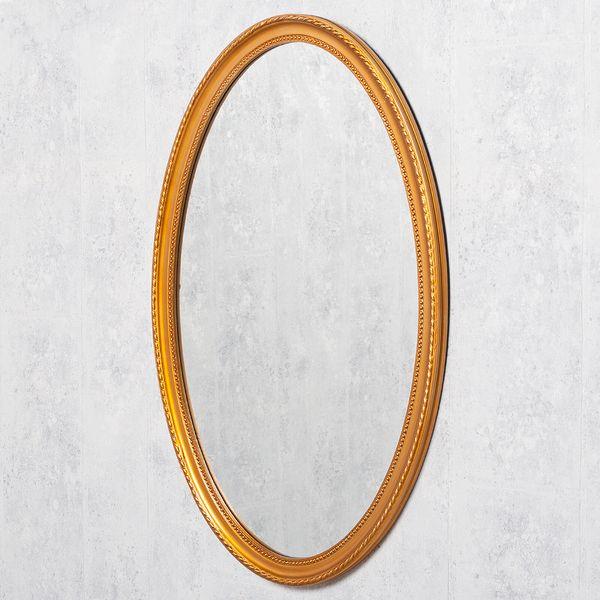 Spiegel NERINA 70x50cm gold-antik oval – Bild 3