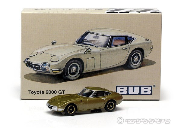 Toyota 2000 GT, gold