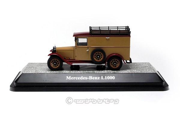 MB L1000 Express (Gepäcktr.), braun-beige – Bild 5