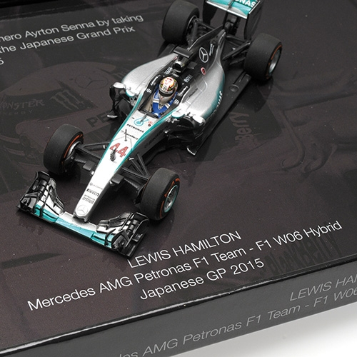 2-CAR SET - HAMILTON JAPANESE GP 2015 41ST CAREER WIN EQUALLING SENNA'S 41ST WINS AUSTRALIAN GP 1993 L.E. 1041 pcs. – Bild 2