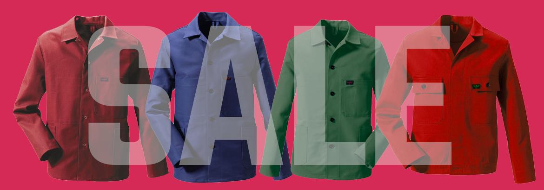 Arbeitskleidung von ROFA