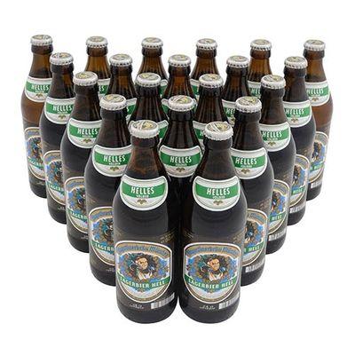Augustinerbräu - Lagerbier hell (20 Flaschen à 0,5 l / 5,2 % vol.)