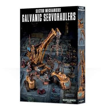 SECTOR MECHANICUS:GALVANIC SERVO-HAULERS