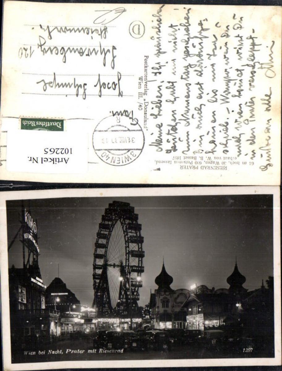 102265,Wien Leopoldstadt Riesenrad Prater bei Nacht 1939 günstig online kaufen