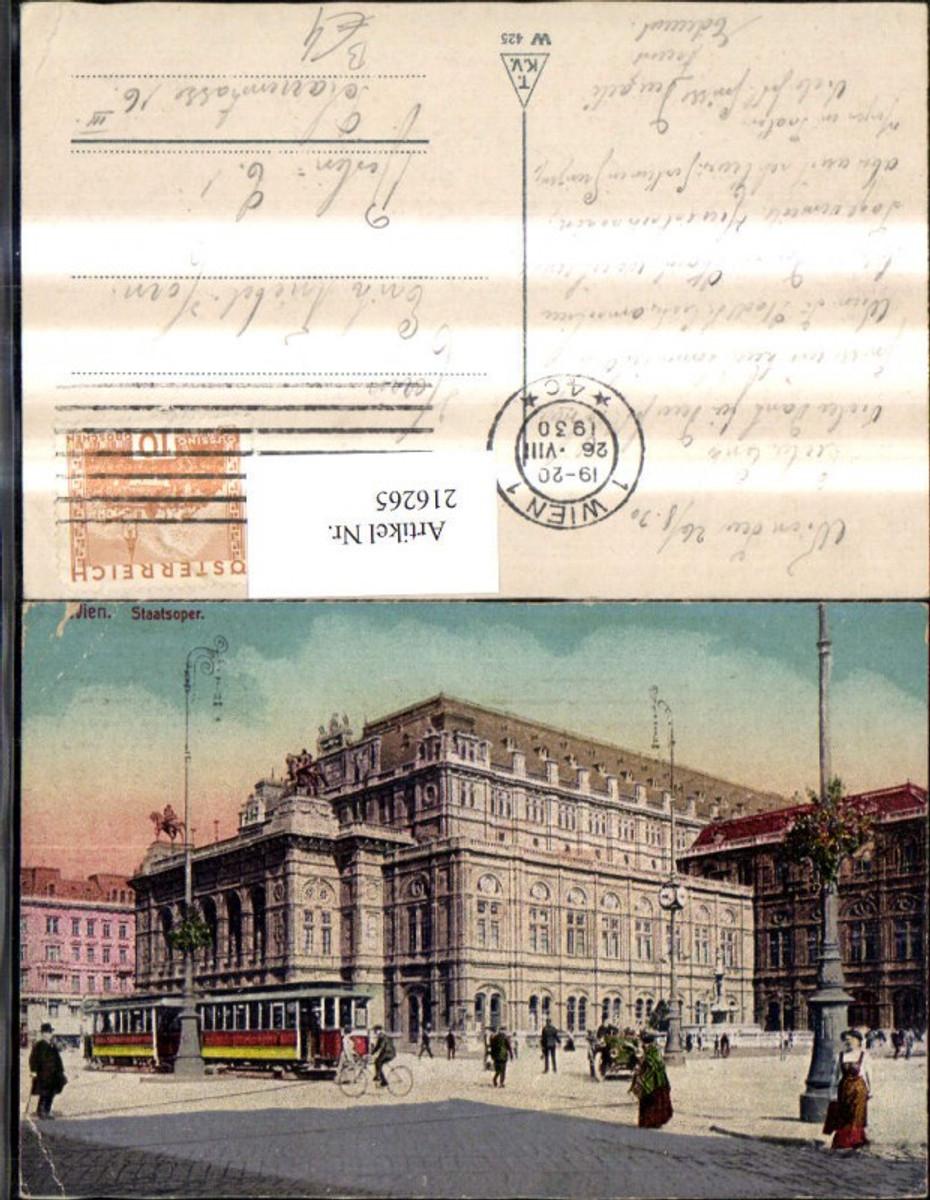 216265,Wien Staatsoper Oper Strassenbahn Ringlinien  günstig online kaufen