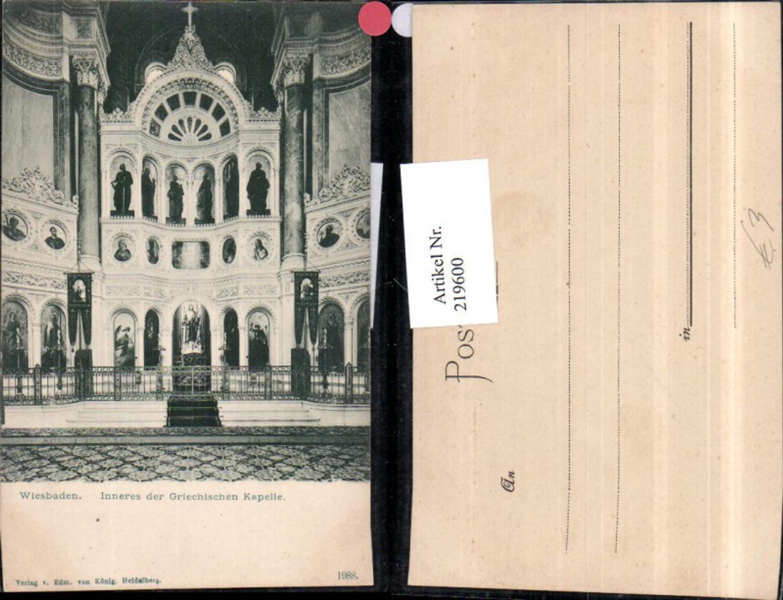 219600,Wiesbaden Griechische Kapelle Innenansicht günstig online kaufen