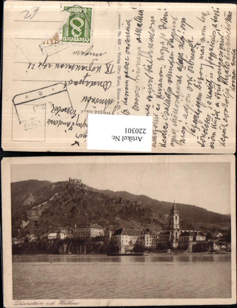 220301,Dürnstein i. d. Wachau Totale m. Ruine günstig online kaufen
