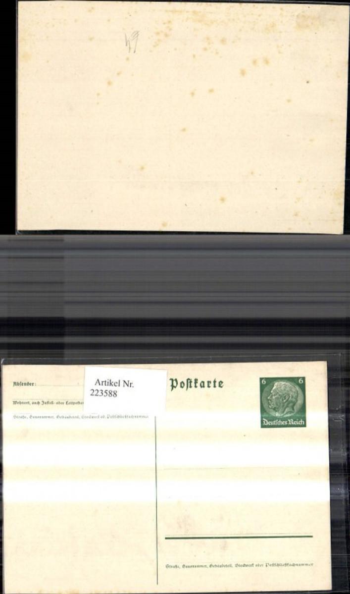 223588,Ganzsache Deutsches Reich 6 günstig online kaufen