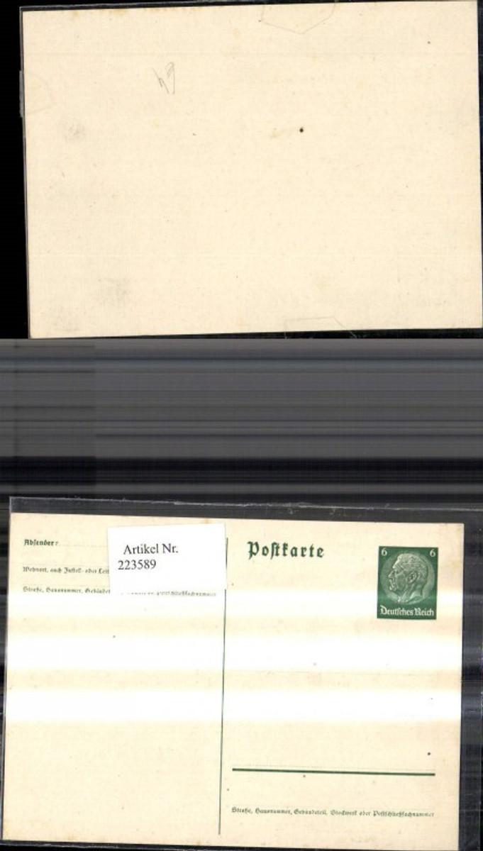 223589,Ganzsache Deutsches Reich 6 günstig online kaufen