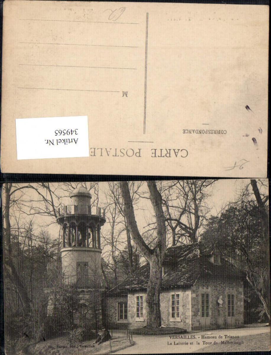 349565,Ile-de-France Yvelines Versailles Hameau de Trianon Leuchtturm  günstig online kaufen