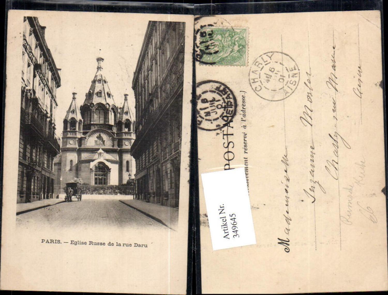 349645,Ile-de-France Paris Eglise Russe de la rue Daru Russische Kirche  günstig online kaufen