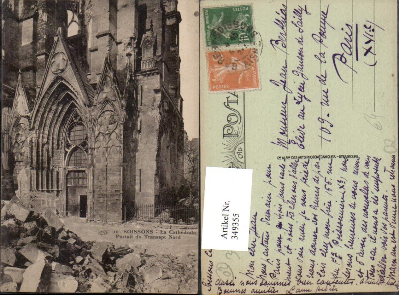 349355,Picardie Aisne Soissons La Cathedrale Portail Kirchenportal günstig online kaufen