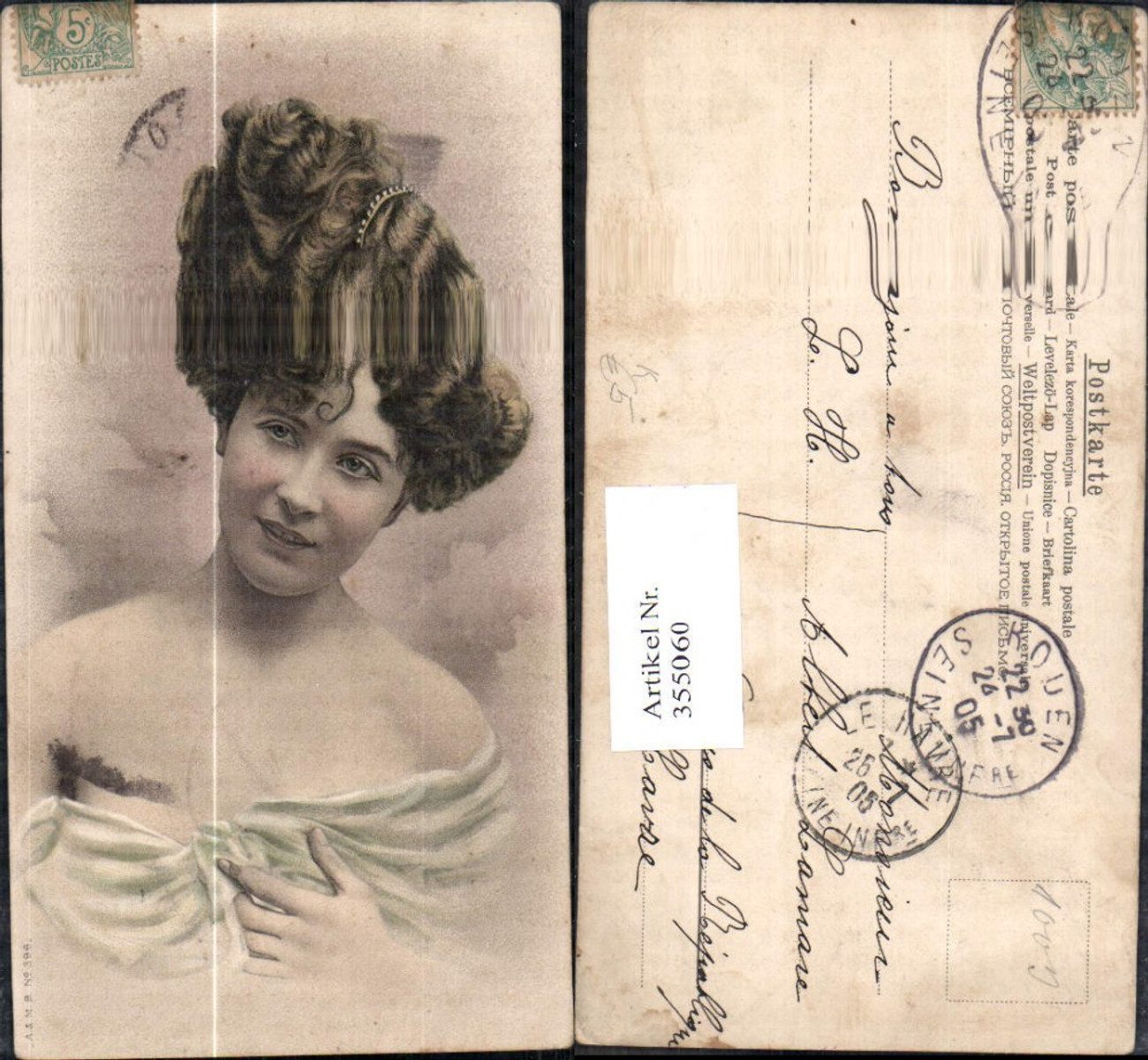 355060,Künstler Ak Frau Haarschmuck Portrait Erotik  günstig online kaufen