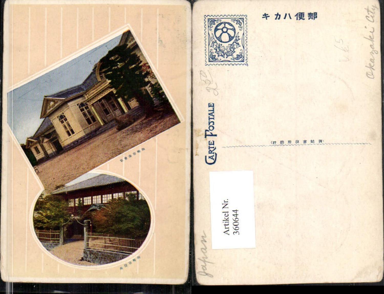 360644,Japan Okazaki City Gebäude Mehrbildkarte günstig online kaufen