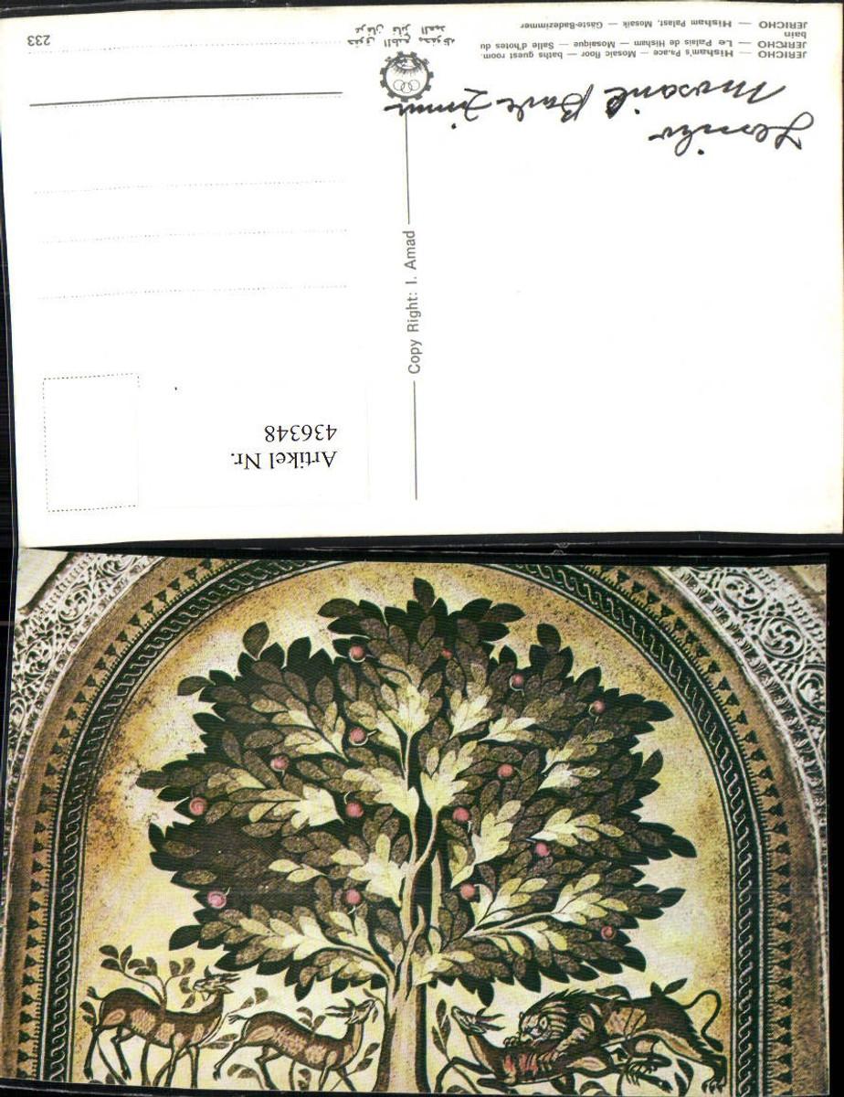 436348,Palästina Jericho Hisham Palace Palast Mosaic Gäste-Badezimmer günstig online kaufen