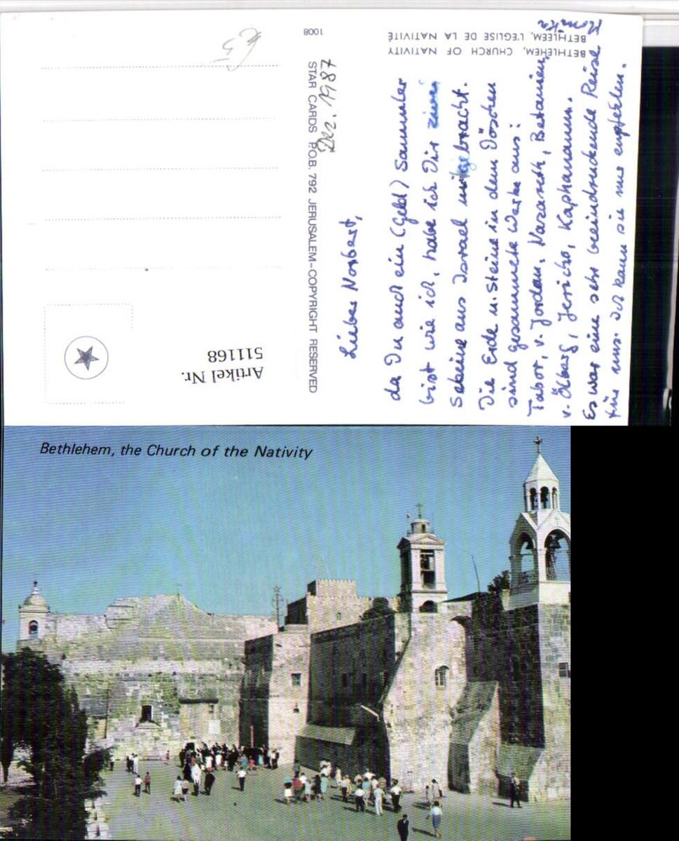 511168,Palästina Bethlehem Church of the Nativity Kirche günstig online kaufen