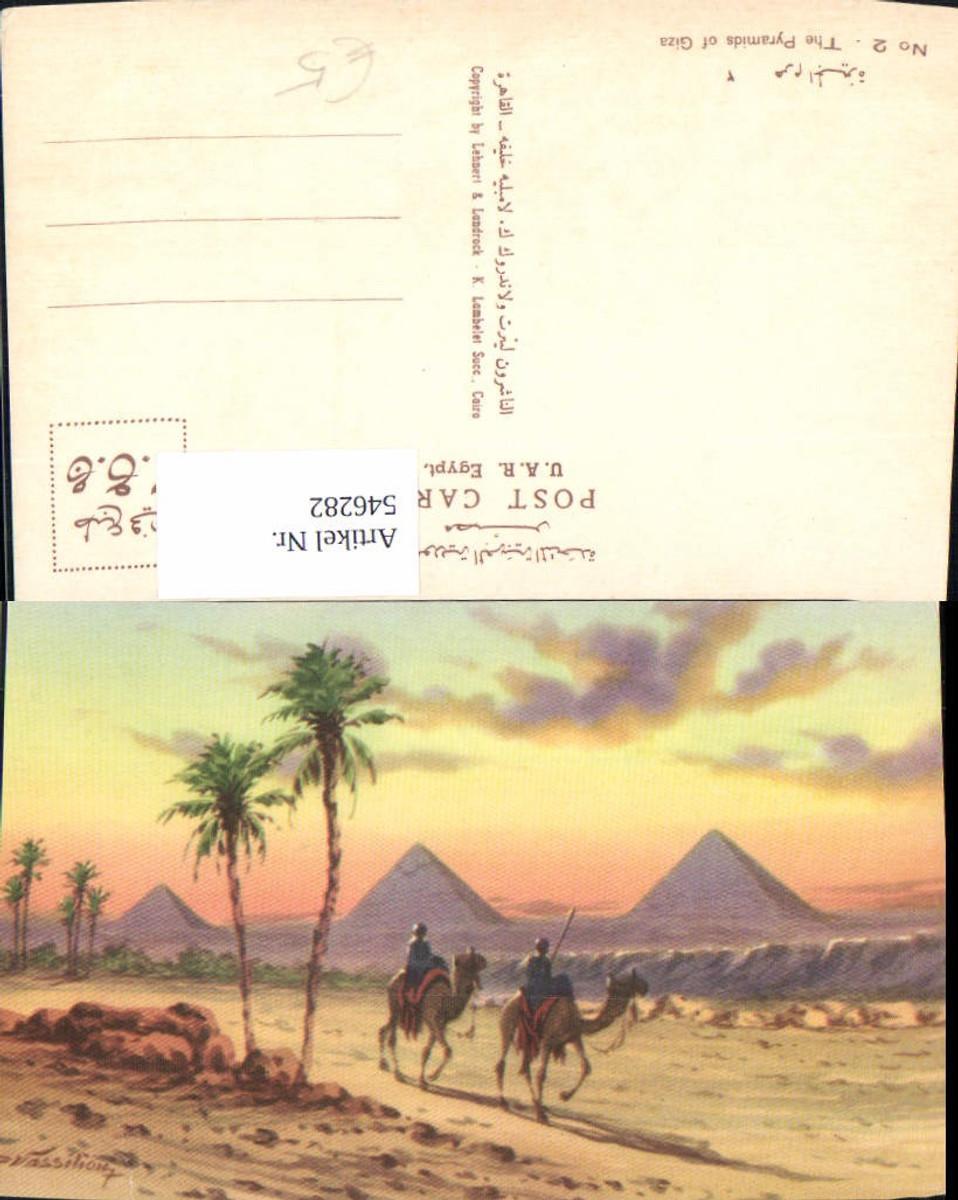 546282,Africa Künstler AK Egypt Cairo Kairo Pyramids of Gizeh  günstig online kaufen