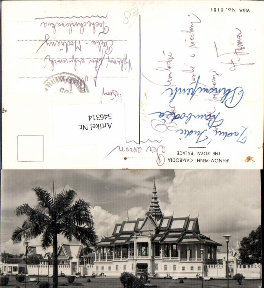 546314,Cambodia Phnom Penh The Royal Place günstig online kaufen